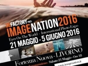 imagination 2016