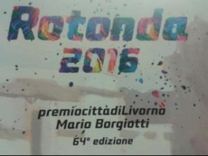 Premio rotonda 2016
